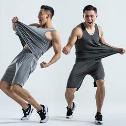 Новые летние Для мужчин пижамы без рукавов костюм Человек Спортивная Пижама с круглым вырезом Повседневная рубашка и брюки 2 шт пижамный