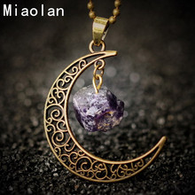 mixed galaxy moon crystal heart Amethyst Ancient bronze Natural stone necklace pendant GP86-19