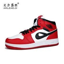 Kaufen Rubber Partien Jordan Shoes Aus Billigjordan wOPNnZk80X