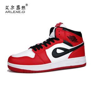 Comfortable Breathable Sports Shoes Plus Size 35-46 47 Men Jordan  Basketball Shoes c4d3027fe
