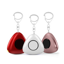 130dB mini self defense personal security alarm keychain emergency panic alarm safety alarm for women elderly as car keychain
