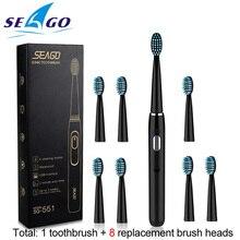 Seago Sonic перезаряжаемая электрическая зубная щетка с 3 сменными головками, таймер на 2 минуты и 4 режима чистки, водонепроницаемая, SG551