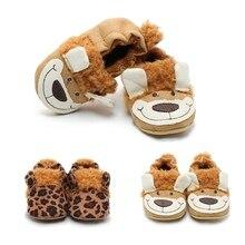 First Walkers Animals Baby Shoes Pram Newborn Toddler Baby G