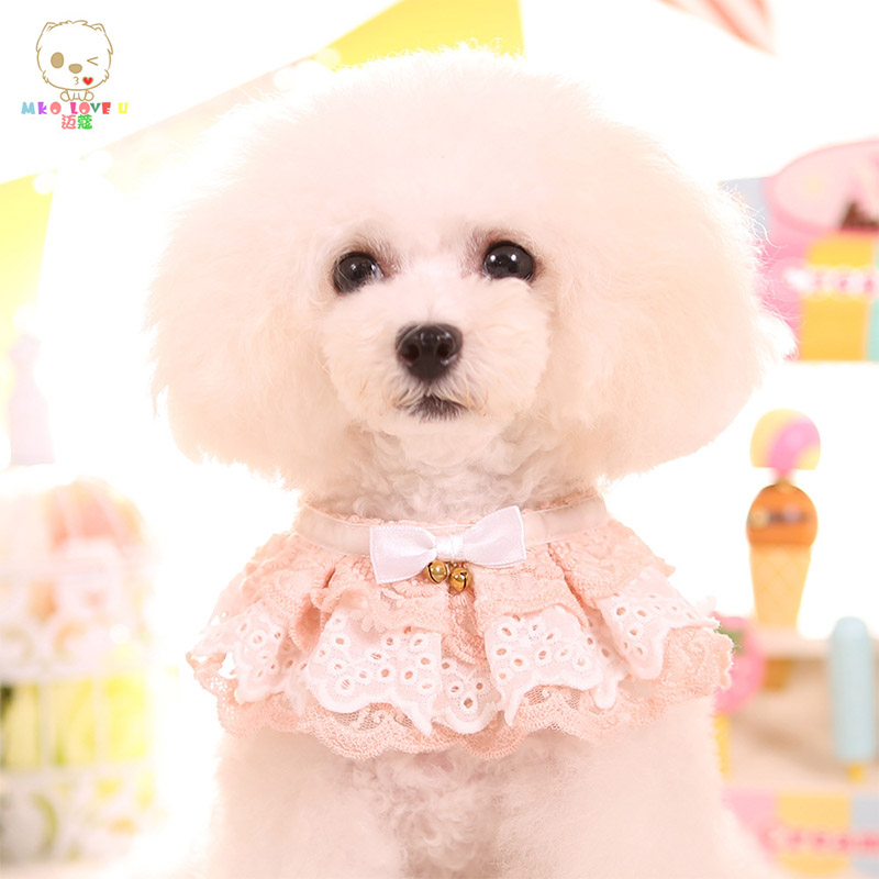1 PCS New Cute Small Dog Neckerchief Collars Lace Pink Pet High-quality Luxury Scarf Bow Tie Dog Wedding Accessories Hot Sale