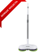 LIECTROUX Cordless Electric Mop with Water Spay,Waxing Moping Pad ,Wet Floor Robot Cleaner,Low Noise, Led Light(China)