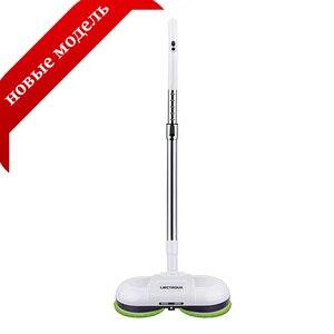 Image 1 - LIECTROUX コードレス電動モップ水去勢で、ワックスがけ Moping パッド、ウェット床ロボット掃除機、低ノイズ、 led ライト