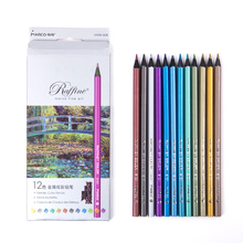 Metallic color pencil set Marco raffine fine art Black wood metal Crayon painting drawing Stationery School supplies