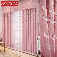 Розовые цветочные вышитые Оконные Занавески для гостиной оконные