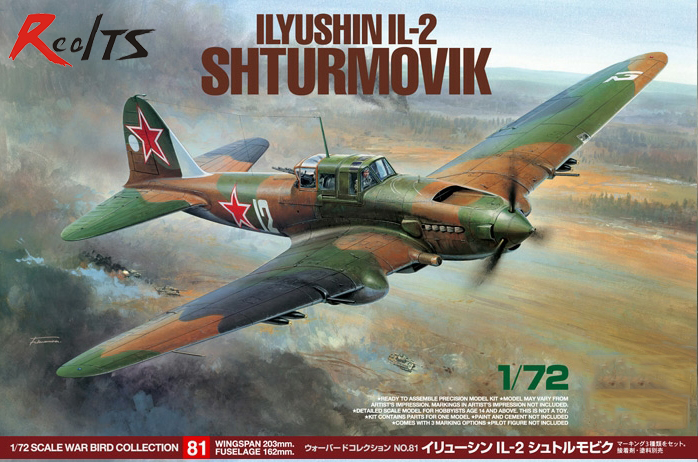 RealTS TAMIYA MODEL 1/72 SCALE Military Models #60781 IL-2 Shturmovik Plastic Model Kit