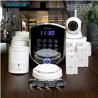 HOMSECUR Wireless WCDMA 3G SMS Autodial Home Alarm System With 4 Pet Immune PIR