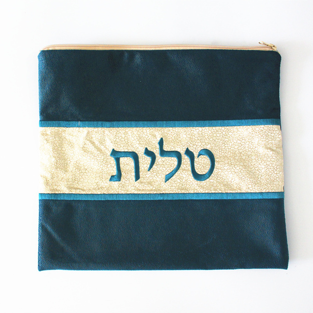 Talit/Tefillin bag set impala suede patch Tallit bag one big and one small two bags 1