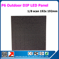 P6 outdoor led modules RGB full color 32x32 pixel 192x192mm rgb led panel for outdoor led wall