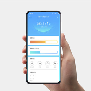 Image 4 - Xiao mi mi jia 필립스 블루투스 야간 조명 led 유도 복도 야간 램프 적외선 원격 제어 바디 센서 mi home app