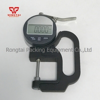 0 001mm Digital Thickness Gauge Thickness Meter Measure Range 0 25mm For Paper Film Thickness Tester