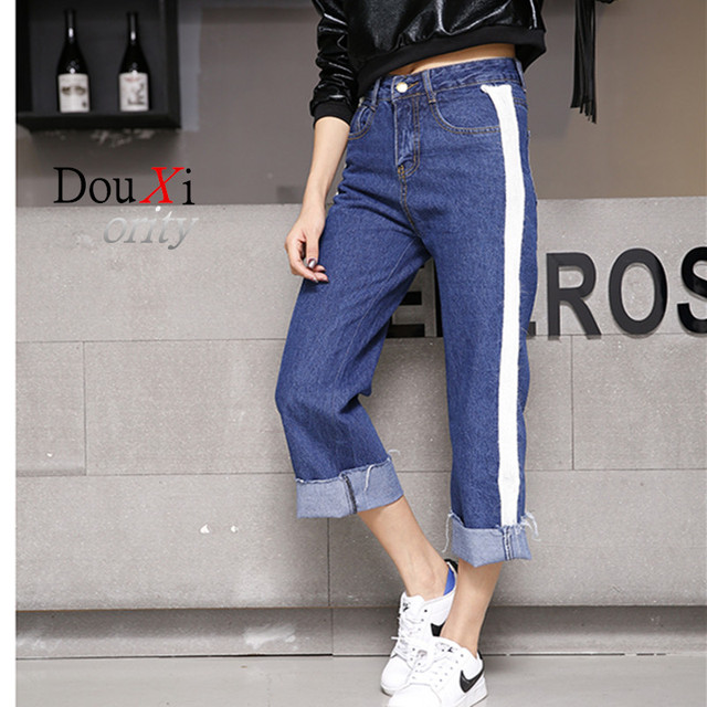 Spring Retro Spell Color Gradient High Waist Denim Pants Fringed Edges Straight Wide Leg Cuffs Jeans Women