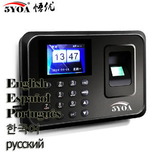 Biometric Fingerprint Time Attendance System Clock Recorder Employee Electronic English Portuguese Reader Machine