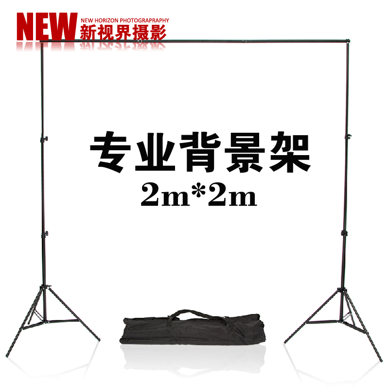 Adearstudio Background frame background 2 meters aluminum alloy frame background NO00d professional 7005 aluminum alloy tube clap long track ice blade 64hrc high quality dislocation skate shoes knife 1 1mm frame