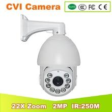 цена YUNSYE 2017 NEW HD CVI 2MP 1080P Speed Dome PTZ Camera 22X ZOOM Surveillance Video Camera 250M IR Waterproof IP66 CVI PTZ CAMERA