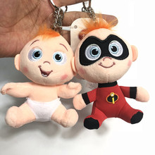 The Incredibles 2 Cute Cartoon Baby Jack 10cm Plush Toy Stuffed Animal Doll Mini Keychain Toys For Children