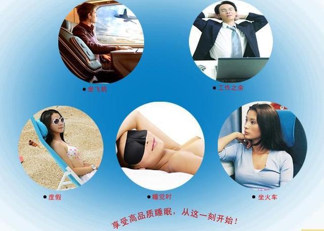 Free shipping Health care 3d sleeping mask eye cover for sleeping eyeshadeeyeshade breathable traveling assistance