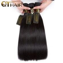 QT Straight Hair Bundles Malaysian Hair Weave