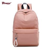College Wind Schoolbag Backpack Female Teenage Girls Student