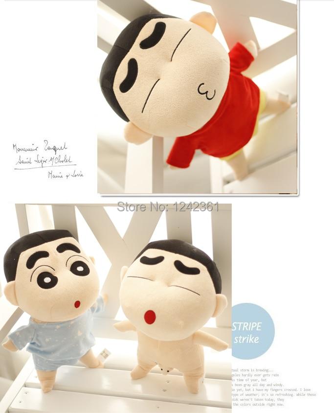 13INCH Expression Crayon Shin Chan Plush Toy JJ Elephant Lover