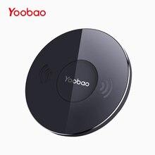 Yoobao YBD1 Беспроводной Зарядное устройство быстрой зарядки Pad Беспроводной Мощность зарядки для iPhone X 8 Samsung LG Nokia Moto HTC Sony Google