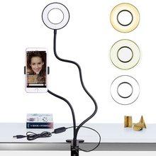 Luz de anel regulável para selfie, com suporte flexível para celular, suporte preguiçoso, para mesa, para córregos ao vivo, para cozinha e escritório