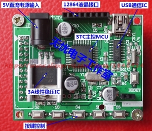 Image 3 - Free shipping  RF source AD9959 generator AD9854 upgrade four channel DDS module