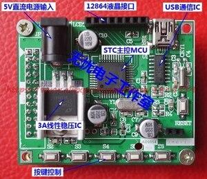 Image 3 - 무료 배송 RF 소스 AD9959 발전기 AD9854 업그레이드 4 채널 DDS 모듈