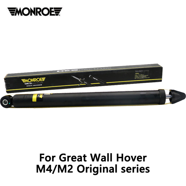 aea7dcc1e Монро Задний амортизатор автомобиля 370020SP для Great Wall Hover M4/M2  оригинальной серии Автозапчасти (