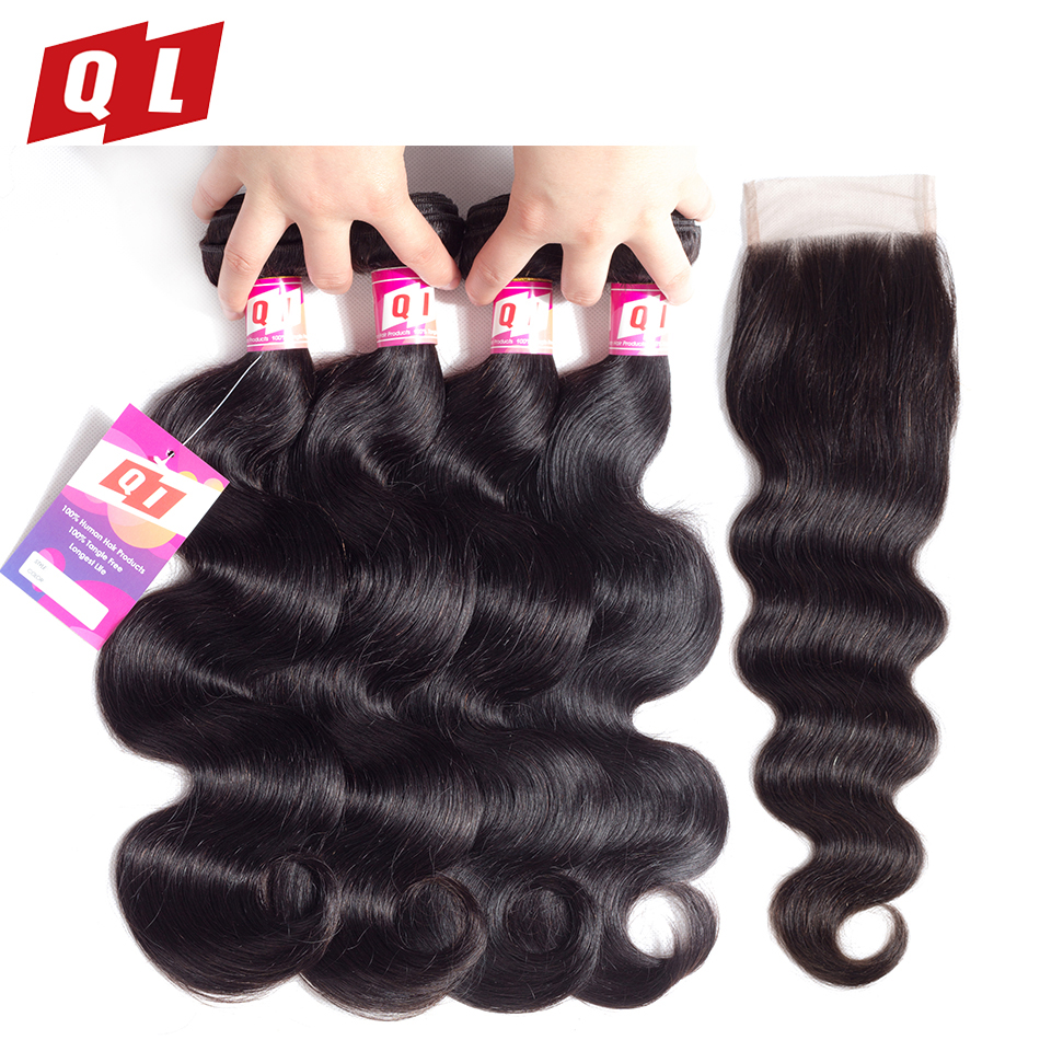 QLOVE HAIR Brazilian Body Wave 4 Bundles With Closure Natural Color 4 4 Lace Closure Non