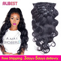 Virgin Brazilian Hair Clip In Extensions Body Wave 70G Clip In Human Hair Extensions 1B Black Brazilian Hair