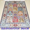 Mingxin 3x4 5ft Antique Hand Knotted Silk Garden Carpet Exquisite Four Season Traditional Oriental Area Rugs