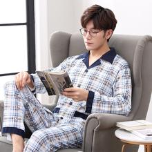 High Quality Cotton Long Sleeve Men Pajama Sets Cardigan Casual Sleepwear Suit Men s Pyjamas Spring