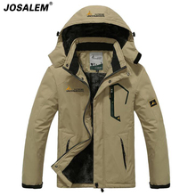 Фотография 2017 Winter Men Velvet Warm Thick Windproof Hooded Jackets Parka Man Military Waterproof Outwear Coats Plus size 4xl 5XL