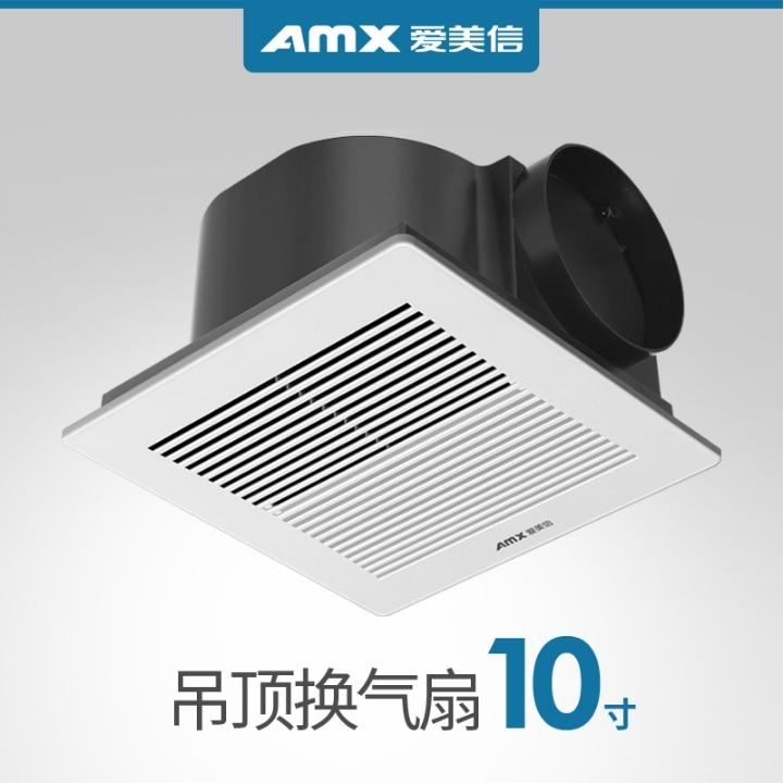 Ventilateur d'échappement de bâti de plafond de 10