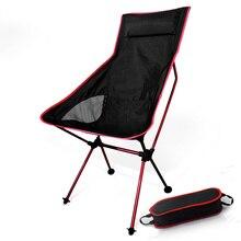 ירח כיסאות דיג קמפינג כיסא מנגל שרפרף מתקפל הליכה ממושכת גן ריהוט נייד קל במיוחד משרד AL סגסוגת מושב