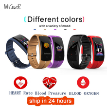 MiGueR smartwatch QS100 men