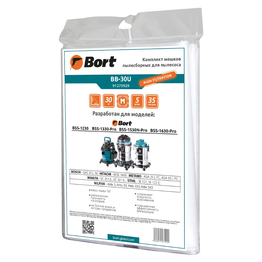 Set of dust bags for vacuum cleaner Bort BB-30U compatible with all types of vacuum cleaner accessories brush head anti static sofa tip interface diameter 32mm