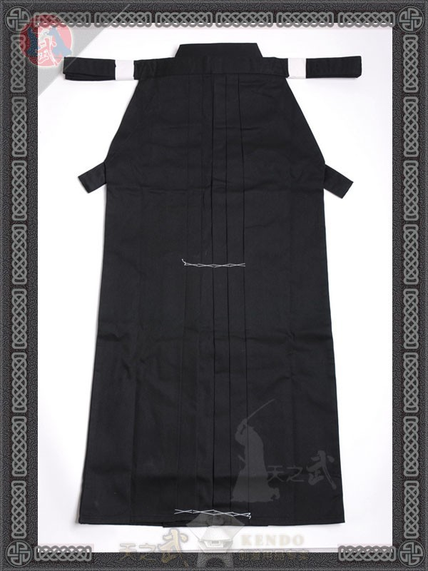 China hakama kendo Suppliers