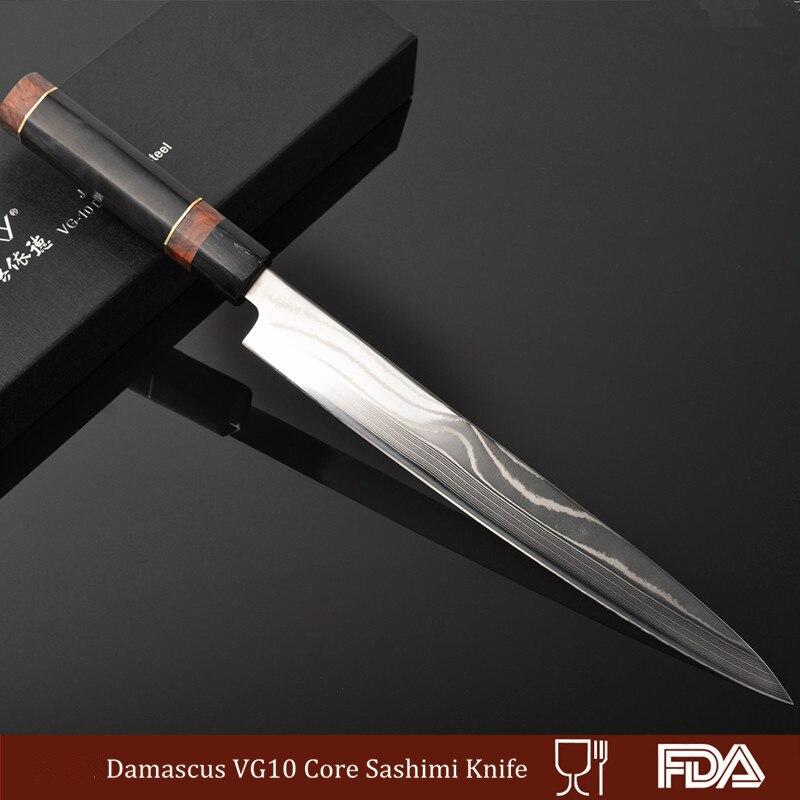 24cm Damaskus Kochmesser Sushi Messer Edelstahl Sushi Sashimi - Küche, Essen und Bar - Foto 1