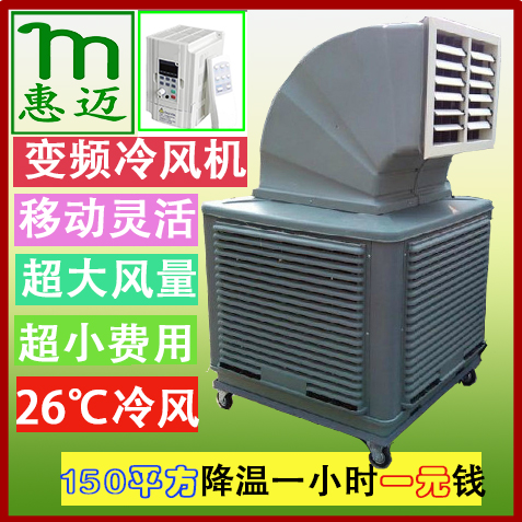 Contemporary Restaurant Kitchen Air Conditioning And Efficient