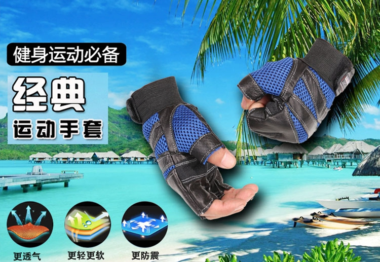 ФОТО Outdoor sports riding semi finger gloves training fighting non slip breathable dew finger gloves