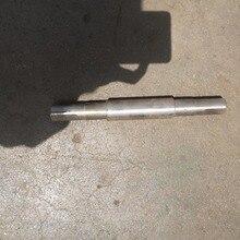 KL120 roller shaft of pellet mill