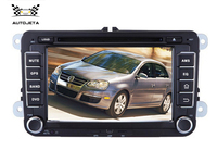4UI intereface combined in one system CAR DVD PLAYER FOR 2 Din 7 Inch //Passat/POLO/GOLF/Skoda/Seat USB GPS BT RDS
