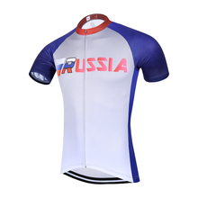 2017 QKI Russia National Short Sleeves Cycling Jersey Cycling Shirt  Maillot Cycling Clothing Wear Ropa Ciclismo