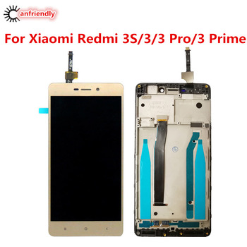 5PCS/Lot For Xiaomi Redmi 3S LCD Display+Touch Screen With Frame Replacement Digitizer Assembly For Xiaomi Redmi 3S 3 S display