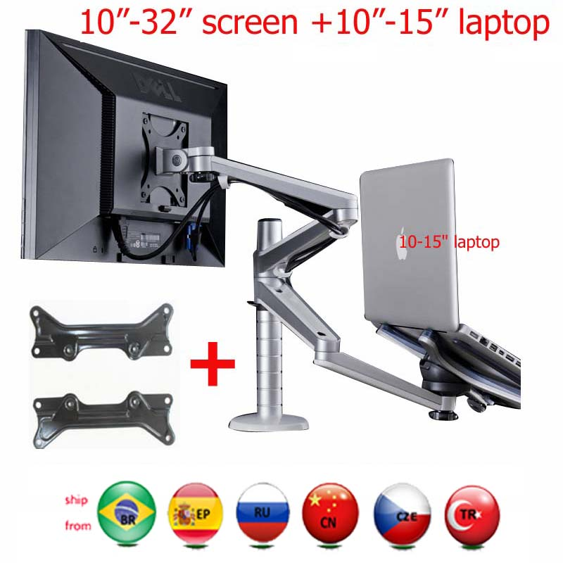 OA-7X Multimedia Desktop Dual Arm 25inch LCD Monior Holder+ Laptop Holder Stand Table Full Motion Dual Monitor Mount Arm Stand image